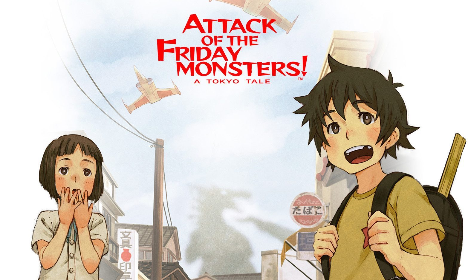 attack-of-the-friday-monsters-a-tokyo-tale-1736792-2233746